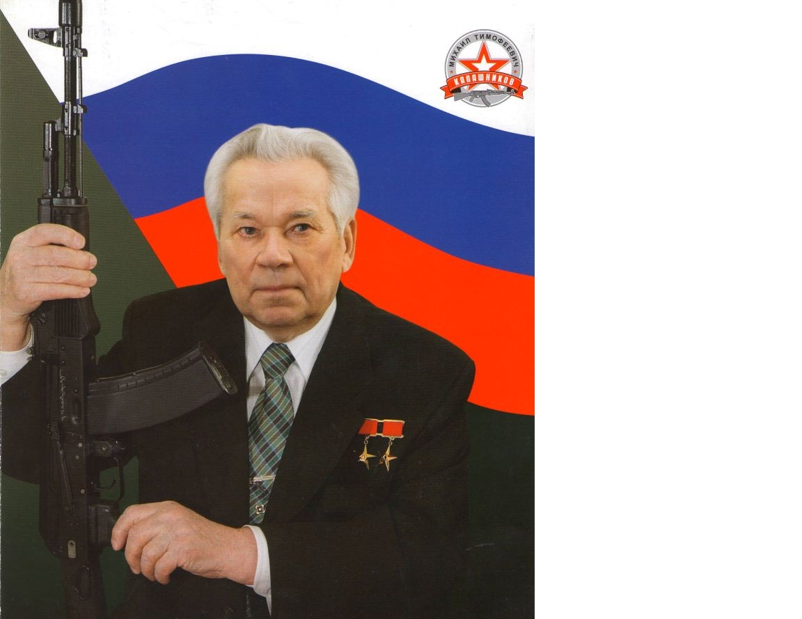 михаила калашникова фото